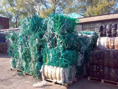 skup surowców wtórnych tomaszów mazowiecki